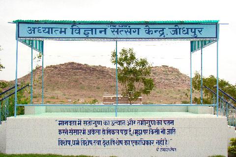 AVSK Ashram image 01
