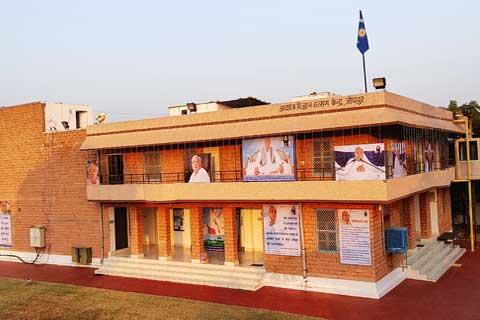 अध्यात्म विज्ञान सत्संग केन्द्र, जोधपुर