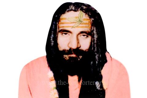 Baba Shri Gangainathji Yogi Image 01