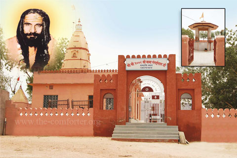 Baba Shri Gangainathji Yogi Image 06