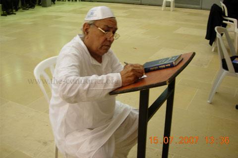 Gurudev Shri Ramlalji Siyag's Israel Visit 03