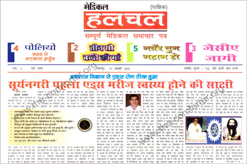 Medical Hulchul Publication 01
