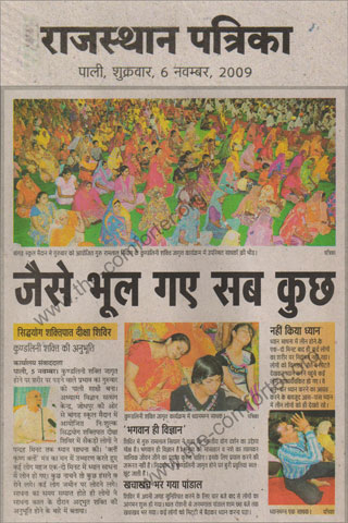 Rajasthan Patrika Publication 01