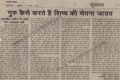 Rajasthan Patrika Publication 04