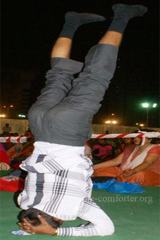 Yogic Movement image 06