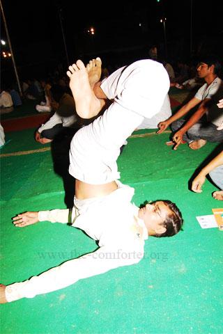 Yogic Movement image 12