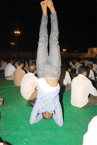 Yogic Movement image 19