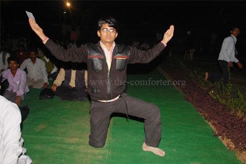 Yogic Movement image 47