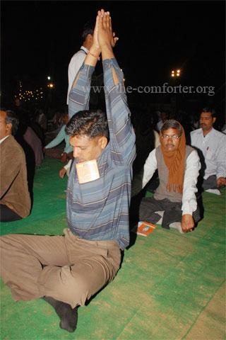 Yogic Movement image 48
