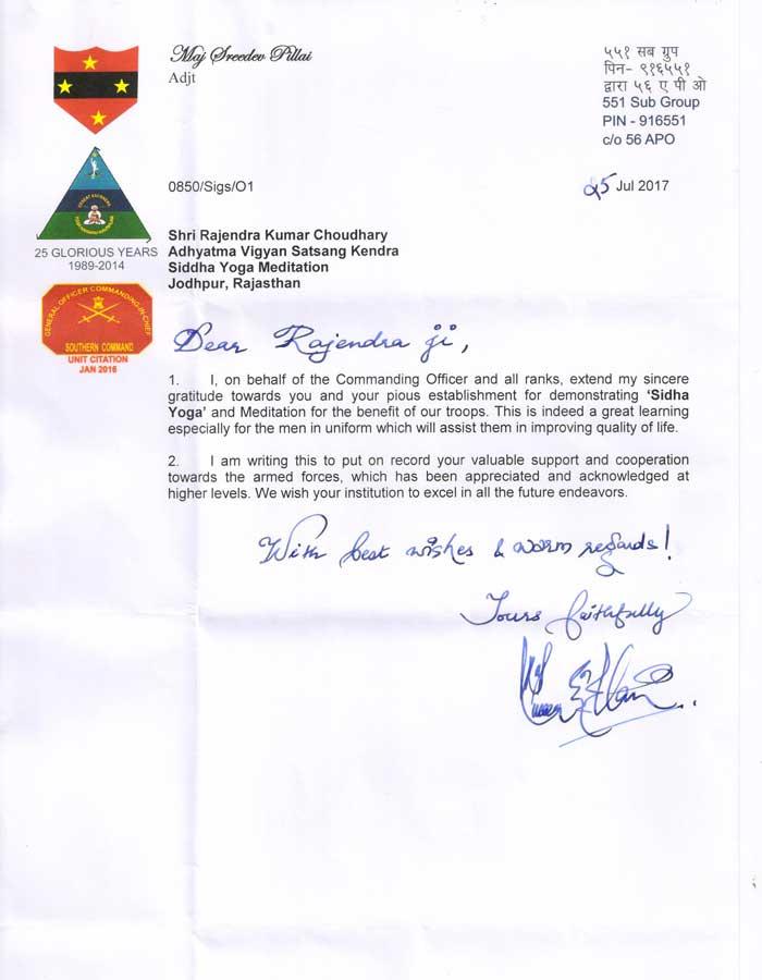 भारत के सशस्त्र बलों से प्रशंसा पत्र