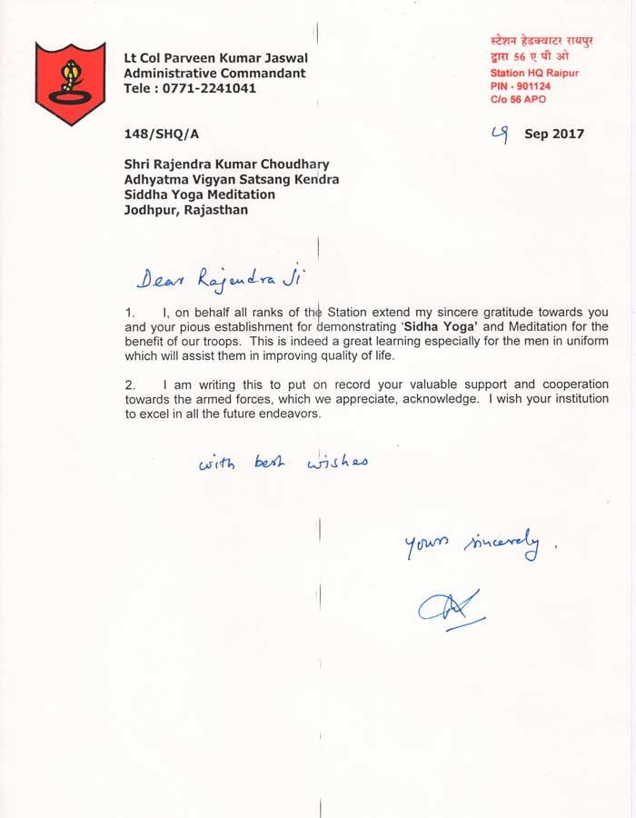 प्रशासनिक कमांडेंट से प्रशंसा पत्र, पुलिस मुख्यालय, रायपुर