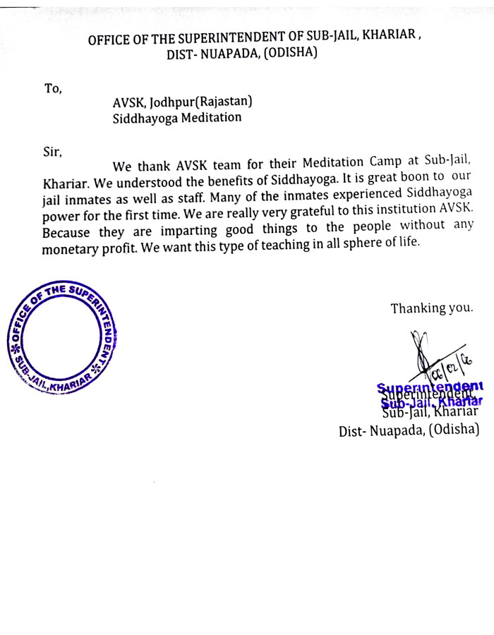 Appreciation letter from Sub Jail Odisha