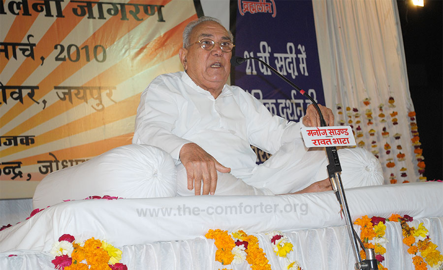 Gurudev Siyag giving speech