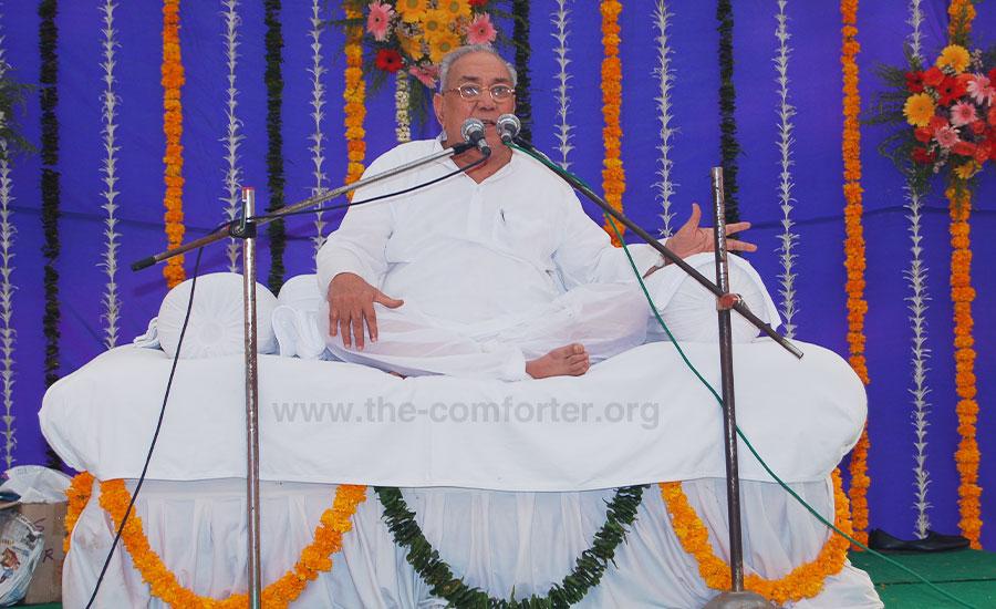 Gurudev Ramlal Siyag's speech